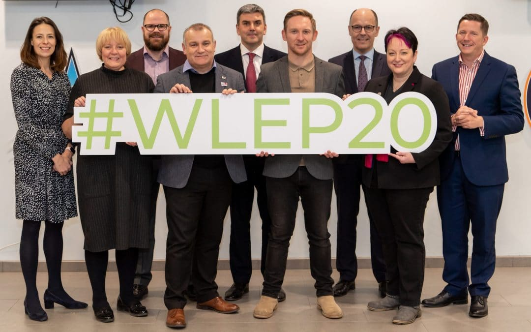 Leading figures in business gather as registrations open for Worcestershire LEP's Annual Conference 2020